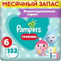 Подгузники-трусики Pampers Pants Малышарики Extra Large (15+ кг), 132шт.