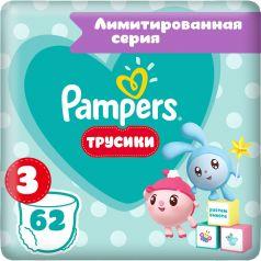 Подгузники-трусики Pampers Pants Малышарики Midi (6-11 кг), 62шт.