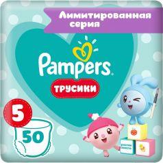 Подгузники-трусики Pampers Pants Малышарики Junior (12-17 кг), 50шт.
