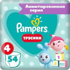 Подгузники-трусики Pampers Pants Малышарики Maxi (9-15 кг), 54шт.