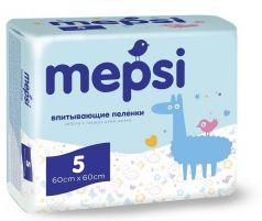 Впитывающие пеленки Mepsi 60х60, 5шт.