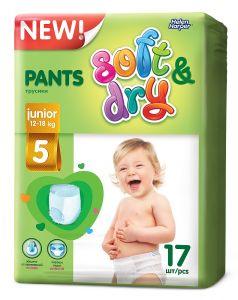 Подгузники-трусики Helen Harper Soft&Dry Junior, 12-18кг, 17шт.