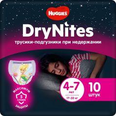 Трусики ночные Huggies DryNites Pijama pants для девочек 17-30кг, 10шт.