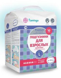 Подгузники для взрослых Flamingo Premium L, 10шт.