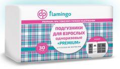 Подгузники для взрослых Flamingo Premium M, 30шт.