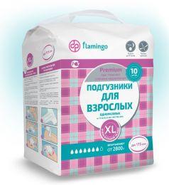 Подгузники для взрослых Flamingo Premium XL, 10шт.