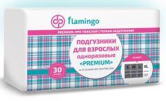 Подгузники для взрослых Flamingo Premium XL, 30шт.