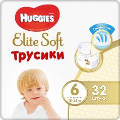 Трусики-подгузники Huggies Elite Soft 6, 15-25кг, 32шт.