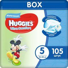 Подгузники Huggies Ultra Comfort 5 для мальчиков 12-22 кг, 105шт.