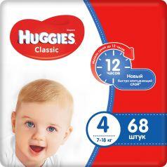 Подгузники Huggies Classic Mega Pack 4, 7-18 кг, 68шт.