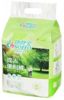 Подгузники-трусики для взрослых  Cosofto L, 10шт