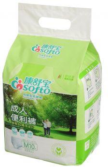Подгузники-трусики для взрослых  Cosofto М, 10шт