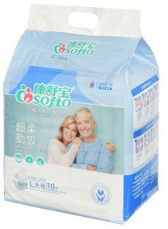 Подгузники для взрослых  Cosofto L, 10шт