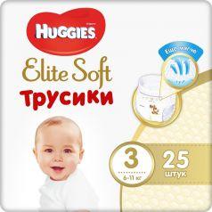 Трусики-подгузники Huggies Elite Soft 3, 6-11кг, 25шт.