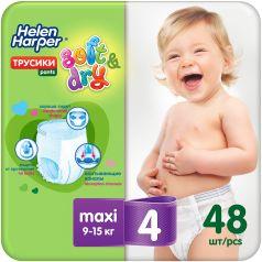 Подгузники-трусики Helen Harper Soft&Dry Maxi, 9-15кг, 48шт.