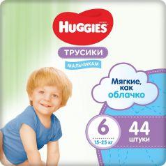 Трусики-подгузники для мальчиков Huggies 6, 15-25кг, 44шт.