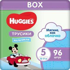 Трусики-подгузники для мальчиков Huggies Disney Box 5, 12-17кг, 96шт.