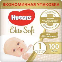 Подгузники Huggies Elite Soft 1, 3-5кг, 100шт.