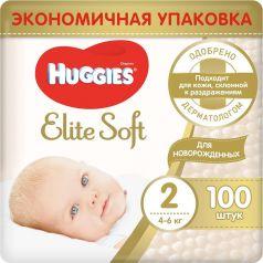 Подгузники Huggies Elite Soft 2, 4-6кг, 100шт.