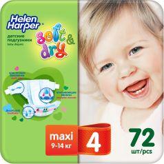 Подгузники Helen Harper Soft&Dry Maxi 4, 7-18кг (9-14кг), 72шт.