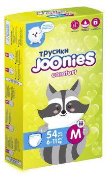 Подгузники-трусики Joonies Comfort, размер M (6-11кг), 54шт.