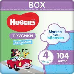 Трусики-подгузники для мальчиков Huggies Disney Box 4, 9-14кг, 104шт.
