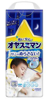 Японские трусики Oyasumi ночные для мальчика XXL (13-28кг), 22шт.