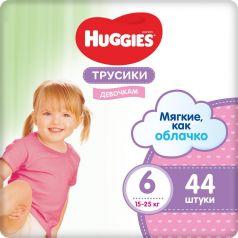 Трусики-подгузники для девочек Huggies 6, 15-25кг, 44шт.
