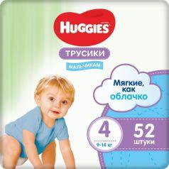 Трусики-подгузники для мальчиков Huggies 4, 9-14кг, 52шт.