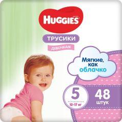 Трусики-подгузники для девочек Huggies 5, 12-17кг, 48шт.