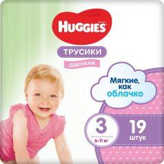 Трусики-подгузники для девочек Huggies 3, 6-11кг, 19шт.