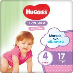 Трусики-подгузники для девочек Huggies 4, 9-14кг, 17шт.