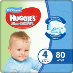 Подгузники Huggies Ultra Comfort 4, 8-14 кг, для мальчиков, 80шт.