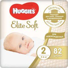 Подгузники Huggies Elite Soft 2, 4-6кг, 82шт.