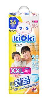 Подгузники-трусики KIOKI XXL (15+ кг), 36шт.