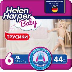Подгузники-трусики Helen Harper Baby XL, ?16кг (18+кг), 44шт.