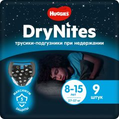Трусики ночные Huggies DryNites для мальчиков, 27-57кг, 9шт.