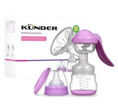Набор Kunder: ручной молокоотсос, соска и розовая бутылочка, 150мл, розовый
