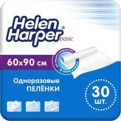 Впитывающие пеленки Helen Harper Basic, 60х90см, 30шт.