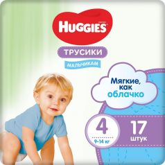 Трусики-подгузники для мальчиков Huggies 4, 9-14кг, 17шт.