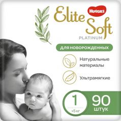 Подгузники Huggies Elite Soft Platinum 1, 0-5кг, 90шт.
