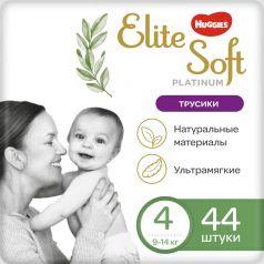 Трусики-подгузники Huggies Elite Soft Platinum 4 (9-14кг), 44шт.