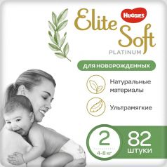 Подгузники Huggies Elite Soft Platinum 2, 4-8кг, 82шт.