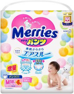 Трусики-подгузники Merries M (6-11кг) 58+6шт.