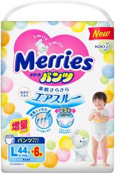Трусики-подгузники Merries L (9-14кг) 44+6шт.