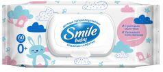 Детские влажные салфетки Smile Baby с пластиковым клапаном, с рисовым молочком, 60шт.