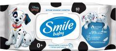 Детские влажные салфетки Smile Baby с пластиковым клапаном, 60шт.
