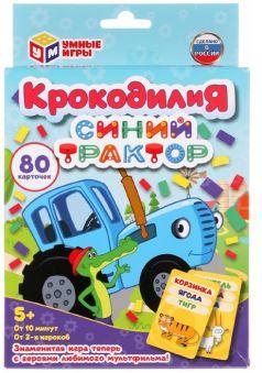 """Развивающие карточки Умные игры """"Синий трактор"""" КрокодилиЯ, 80шт."""