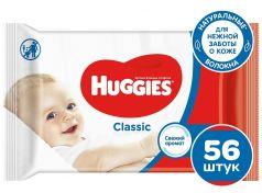 Детские салфетки влажные Huggies Classic, 56шт.