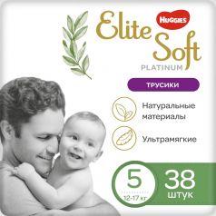 Трусики-подгузники Huggies Elite Soft Platinum 5, 12-17кг, 38шт.